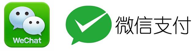 中国で使える12vpnの導入-2.銀聯カードやWeChat支払もできる