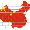 VPNが中国でつながらない?金盾騒動まとめ