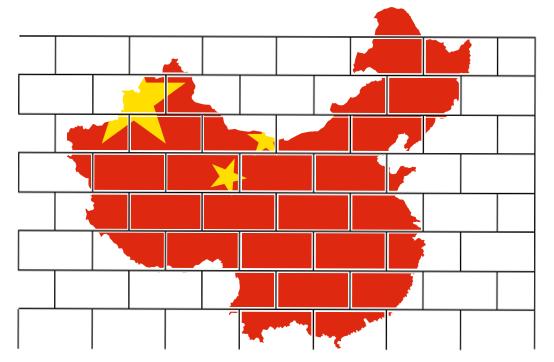 VPNが中国でつながらない?金盾...