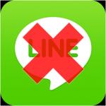 LINEと中国電話番号(2015年)