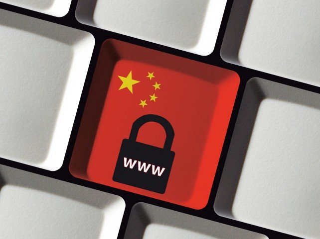 中国で使えるVPNの選び方5ポイント-年々強化される中国の検閲と規制