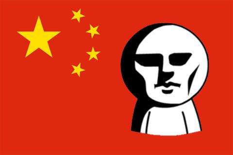 LINEを中国赴任先で使う3ステップ(2017年版)-中国でLINE