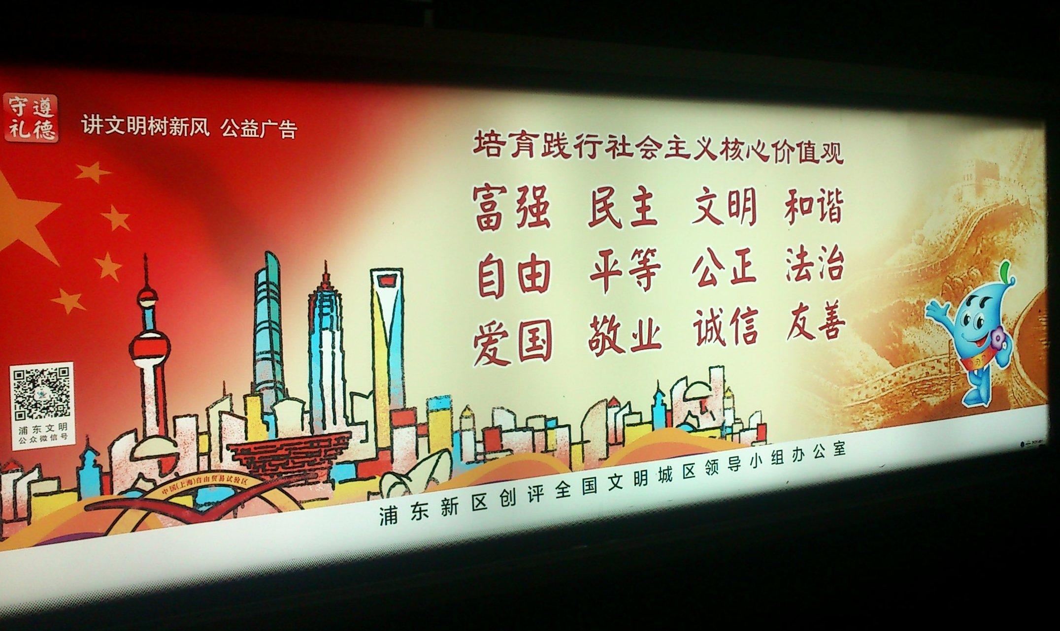 社会政策・産業政策の岐路に立つ中国