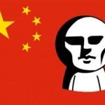 LINEを中国赴任先で使う3ステップ(2017年版)