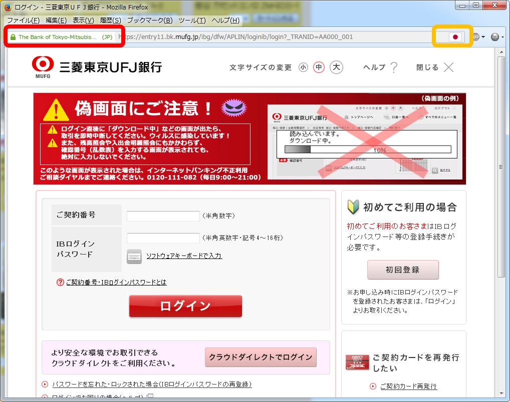 そのVPNは危険かも?零細・無料VPNに要注意