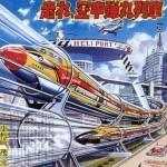 中国が時速4,000kmの弾丸列車開発中