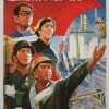 街中にプロパガンダ-まるで毛沢東時代