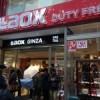 メンツで買い物する中国人