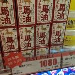 九州博多に行ってきました