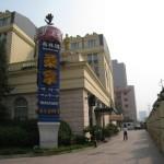 上海サウナに異変あり
