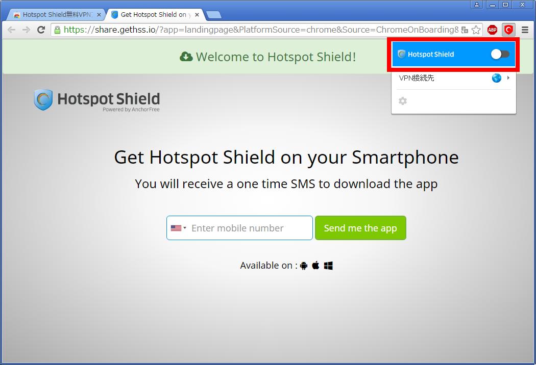 Firefox mobile proxy settings