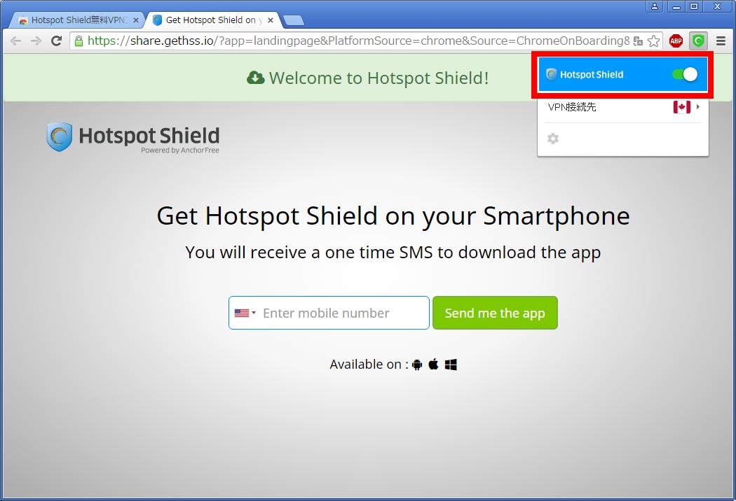 Hotspot shield free google chrome