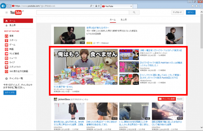 中国でYouTube(ユーチューブ)を少しでも快適に見る方法