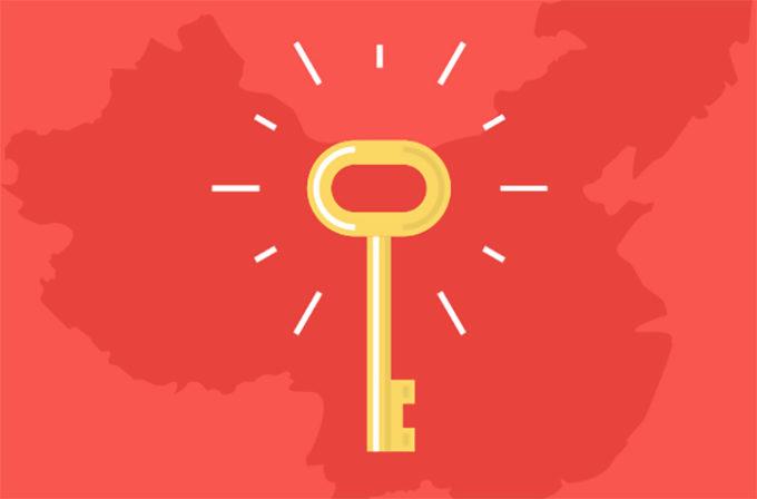 """中国おすすめVPN-中国で""""使える""""VPNランキング"""