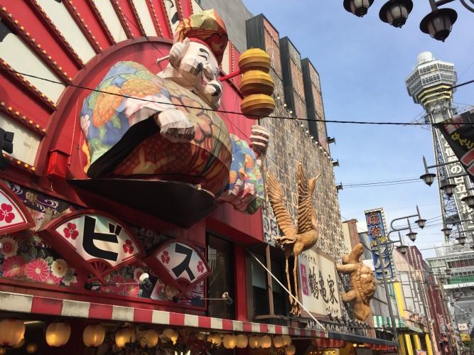物価高が続く中国-春節の通天閣の周りは中国人だらけ