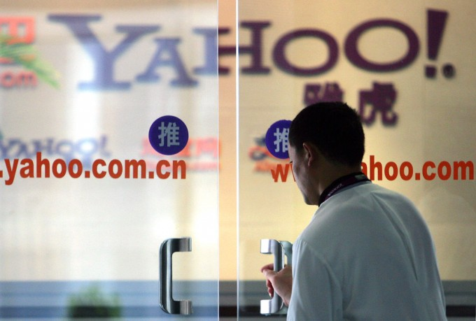 Yahoo!(ヤフー)が中国で使えない!の対処法