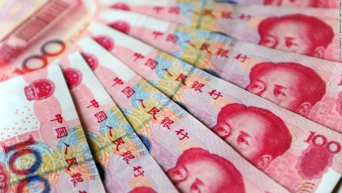 マイクロソフトのMSN中国語サイト閉鎖へ