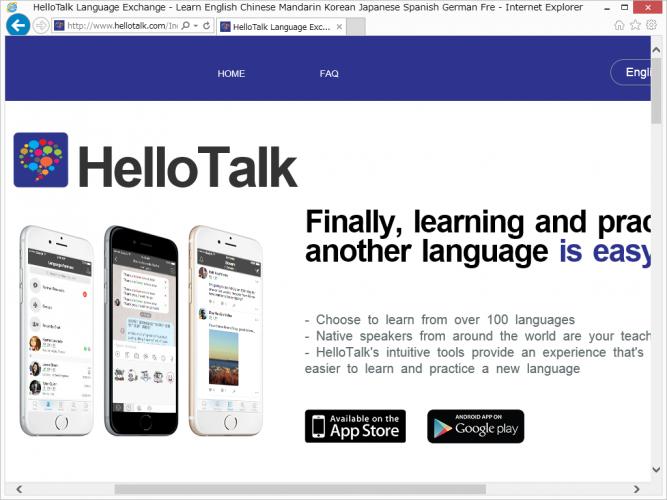 出会いアプリHelloTalk