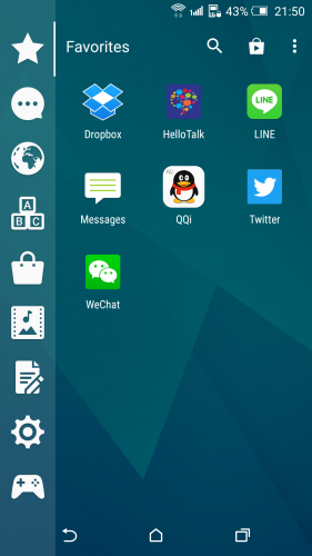出会いアプリHelloTalkの使い方
