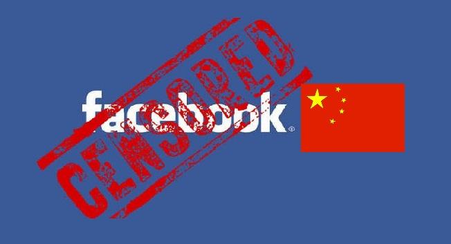 中国でVPN接続で注意する3項目