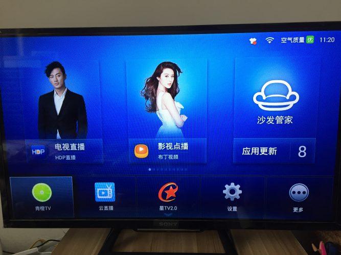 まだ見られる中国で日本のテレビ(試聴編)