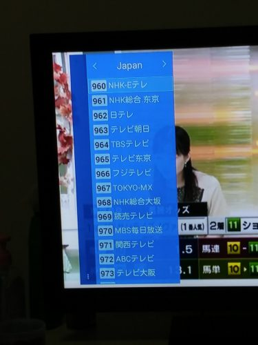 中国で日本のテレビ