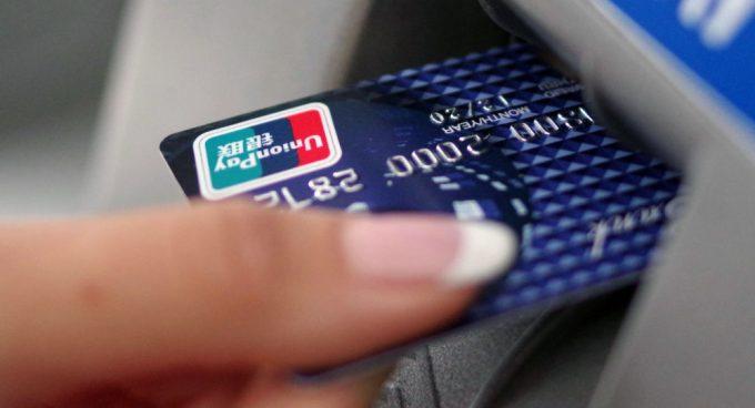 銀行口座の新ルール1枚制が12月1日から施行