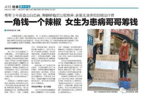 セーフティネットが機能しない中国