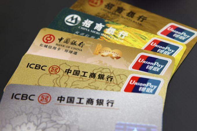 銀行カードの売買が横行