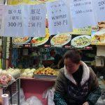 東京で買える中国食材