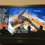中国で日本のテレビ(設定編)