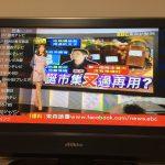 中国で日本のテレビ(番組編)