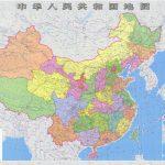 中国の地図情報(地図データ)は要注意