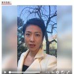 民主党蓮舫代表の中国語