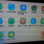 続・中国で日本のテレビが見られない!対処法