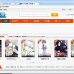 中国で日本の漫画を無料で読む