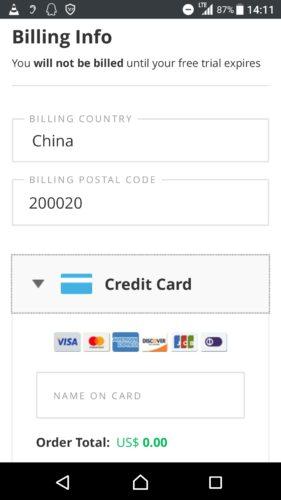 日本語完備!中国で使えるVyprVPNの導入-VPNサービスの申し込みから使い方まで