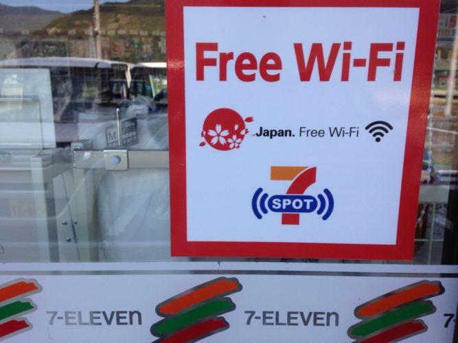 日本でも使えるおすすめVPNランキング-人の国際化に合わせて増えたパブリックWifi