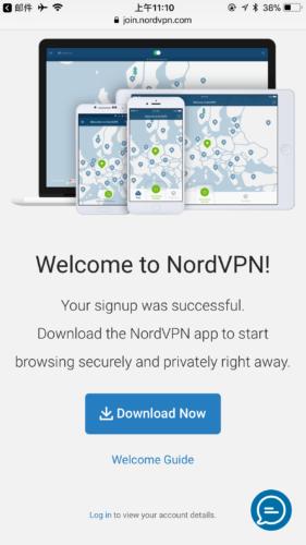 中国で使えるNordVPNの導入-VPNサービスの申し込みから使い方まで